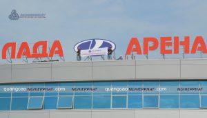 quảng cáo nghiệp phát chuyên thi công biển quảng cáo khu công nghiệp tại hà nội và các tỉnh phía bắc