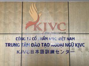 logo backdrop văn phòng chữ mica bồi chân fomex