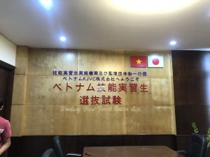 backdrop văn phòng lắp đặt cho doanh nghiệp Nhật Bản