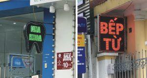 biển quảng cáo LED vẫy đẹp giá rẻ